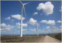 Santa Isabel Wind Farm  photo