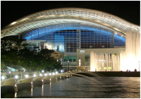 Puerto Rico Convention Center District photo