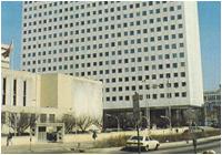 Philadelphia State Office Building photo