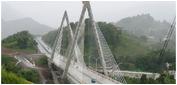Cable-Stay Bridge Over La Plata River  photo
